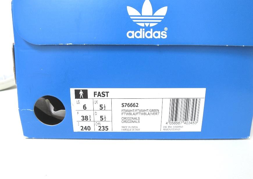 ZOZOUSEDで購入したアディダスのスニーカーの付属の箱