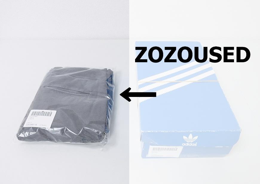 ZOZOUSEDで購入したA VONTADEのスウェットパンツ