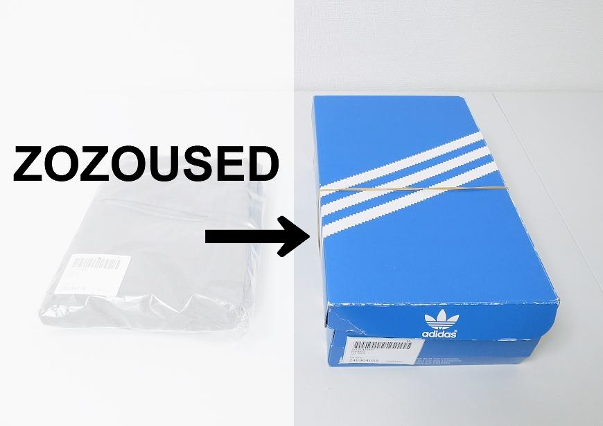ZOZOUSEDで購入したアディダスのスニーカーの箱