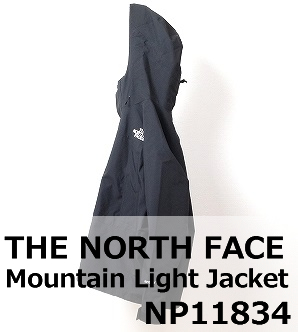 マウンテンライトジャケット