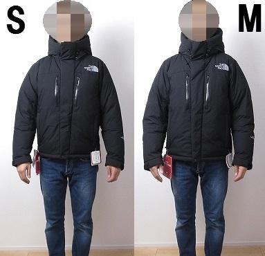 バルトロライトジャケットの比較画像