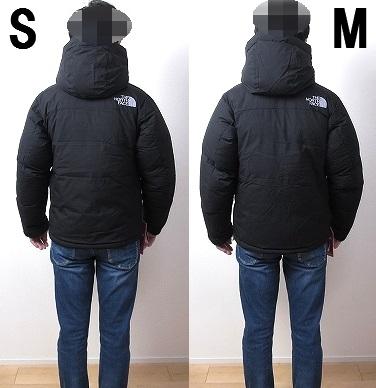バルトロライトジャケットの着丈の比較画像