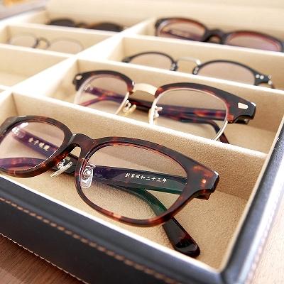 メガネの収納 メガネケース