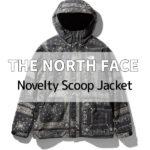 ノベルティースクープジャケットのバンダナリニューアルブラック