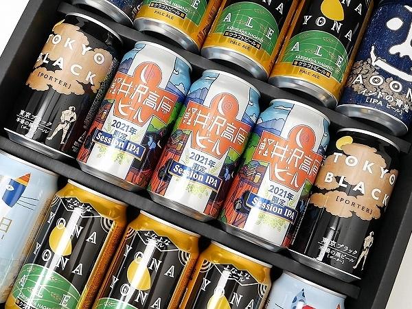 クラフトビール飲み比べセット「よなよなエールの金賞ギフト」